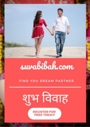 suvabibaha.com, No. 1 Matrimonial Site in Nepal